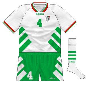 1994-96 Bulgaria home